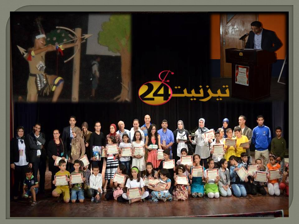النتائج الكاملة لمسابقة المسرح المدرسي باللغة الفرنسية بتيزنيت