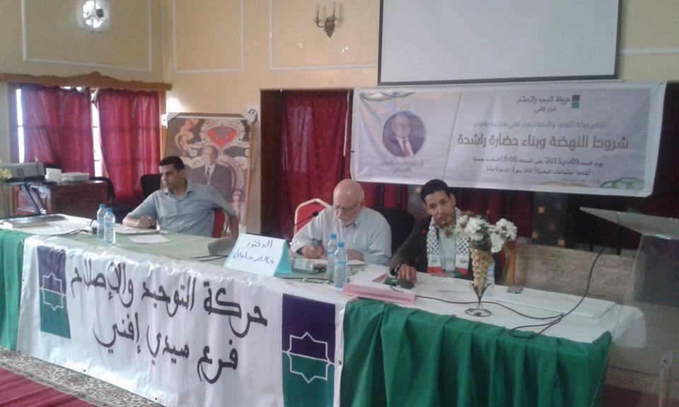 الدكتور خالص جلبي يؤكد من سيدي إفني على أهمية اللاعنف لبناء حضارة راشدة يعمها العدل والمواطنة الحقة
