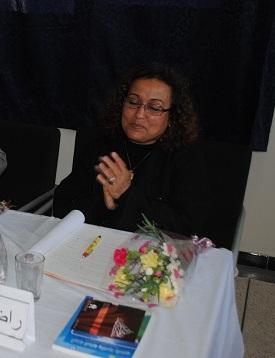 تجديد الثقة في الأستاذة راضية أزلماض رئيسة للهلال الأحمر المغربي بتيزنيت