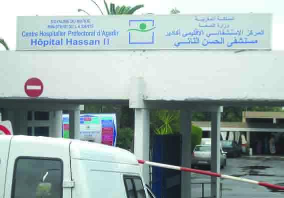 أكادير: دخل المستشفى لتلقي العلاج فانتهى الأمر بعائلته في مخفر الشرطة