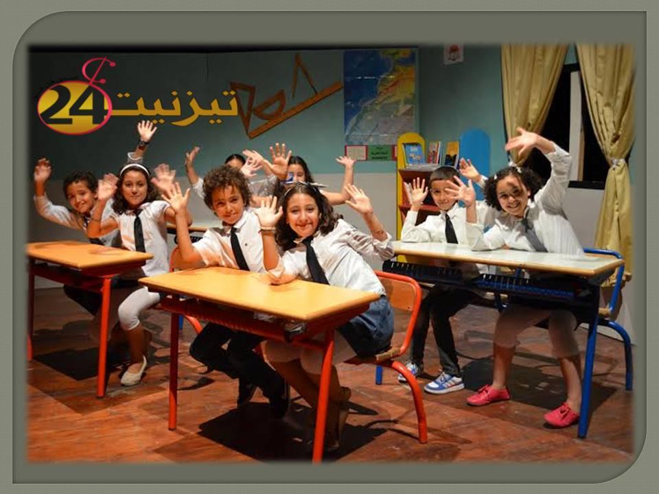 روبورتاج مصور عن مهرجان المسرح المدرسي باللغة الفرنسية بتيزنيت