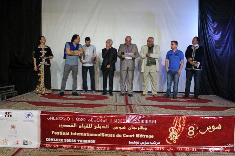 """""""مكان خاص جدّاً"""" يتوّج بالجائزة الكبرى لمهرجان سوس الدولي للفيلم القصير"""