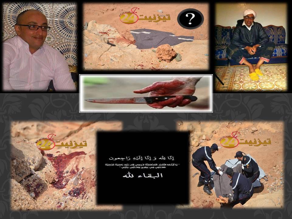 """صور من موقع جريمة قتل الناشط الجمعوي """"أمرير"""" بتيزنيت"""