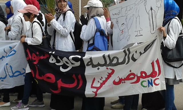 وقفة احتجاجية جهوية للطلبة الممرضين بتيزنيت