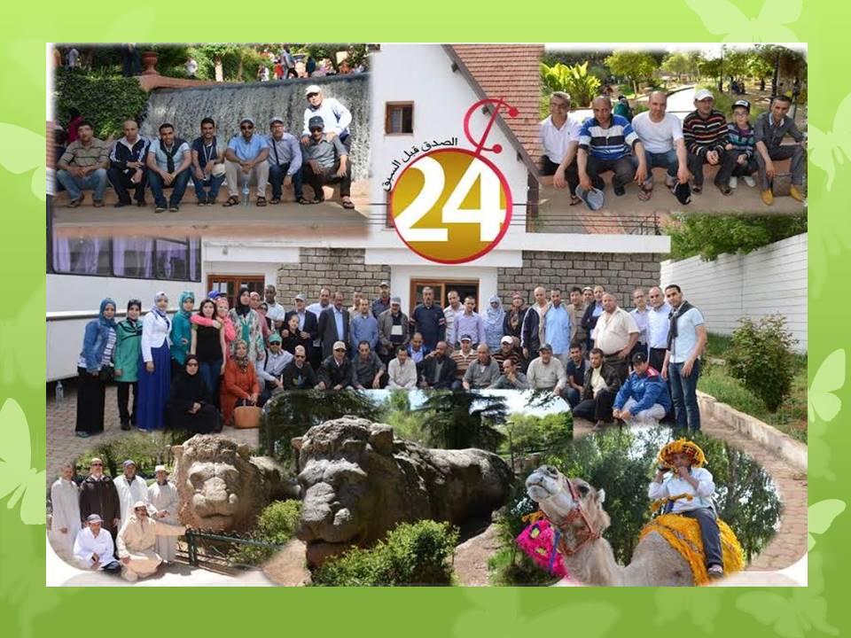 روبورتاج مصور عن الرحلة الترفيهية لجمعية الأعمال الاجتماعية لموظفي وأعوان عمالة إقليم تيزنيت