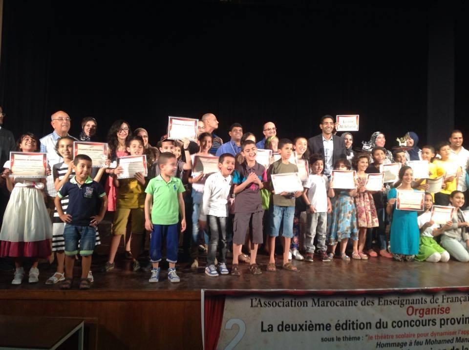 مدرسة مولاي الزين تفوز بالنسخة الثانية لمهرجان المسرح المدرسي للغة الفرنسية بتيزنيت
