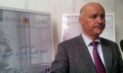 إطلاق بوابة الكترونية لفائدة مغاربة العالم