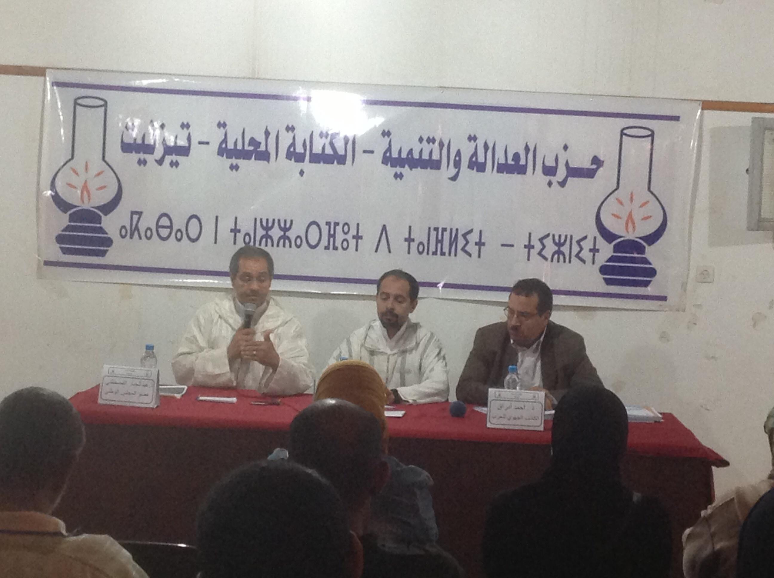 القسطلاني: الحزب مستعد تمام الاستعداد للانتخابات الجماعية والجهوية بسوس