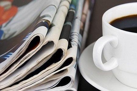 قراءة في الصحف الصادرة اليوم الخميس