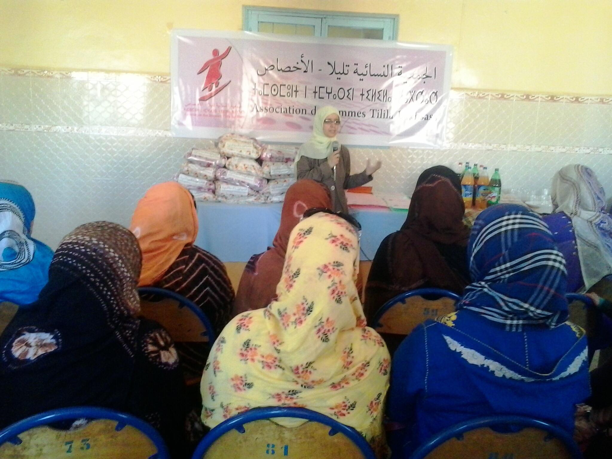 الجمعية النسائية تليلا بالأخصاص تختم فعاليات الدورة التكوينية الثانية