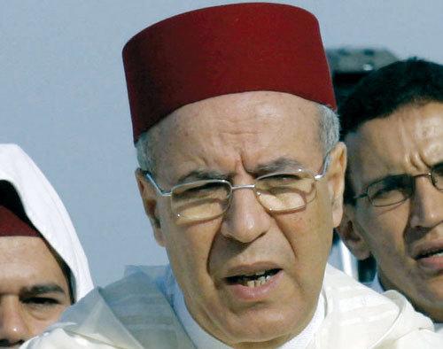 ما السبب وراء إغلاق مسجد بجماعة إدا كوكمار ؟