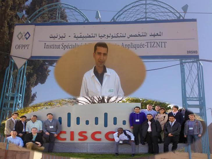 المعهد المتخصص للتكنولوجيا التطبيقية بتيزنيت يحتل المرتبة الثانية على صعيد شمال افريقيا والشرق الاوسط وتركيا