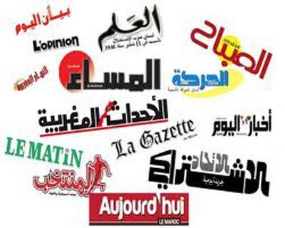 أبرز ما نشرته الصحف المغربية اليوم الثلاثاء