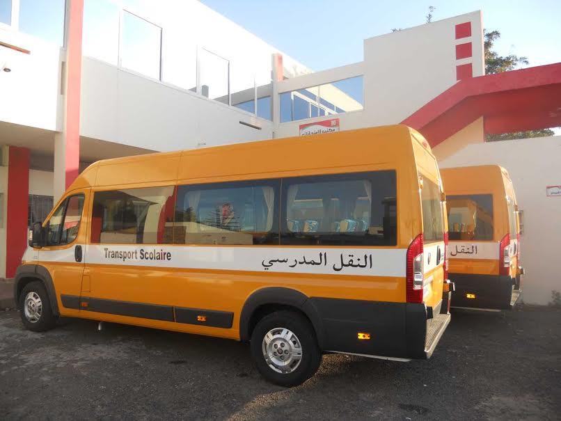 جمعية تنمية النقل المدرسي العمومي تافراوت تنظم لقاءا تواصليا مع اباء و اولياء التلاميذ