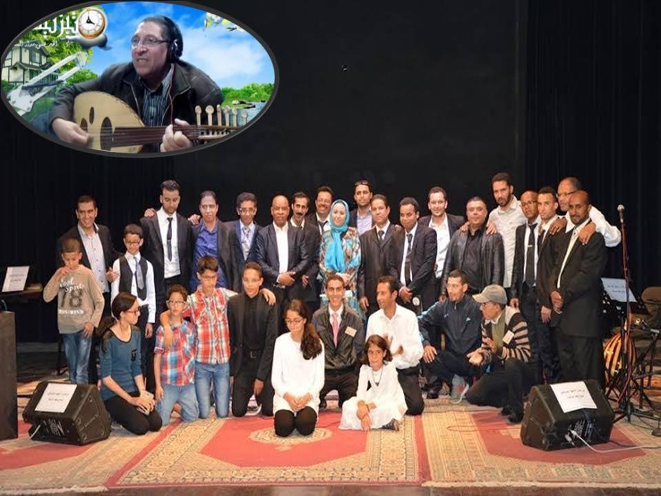 فلاش باك رشيد العلام: المعهد الموسيقي بتيزنيت بين الطارف والتليد
