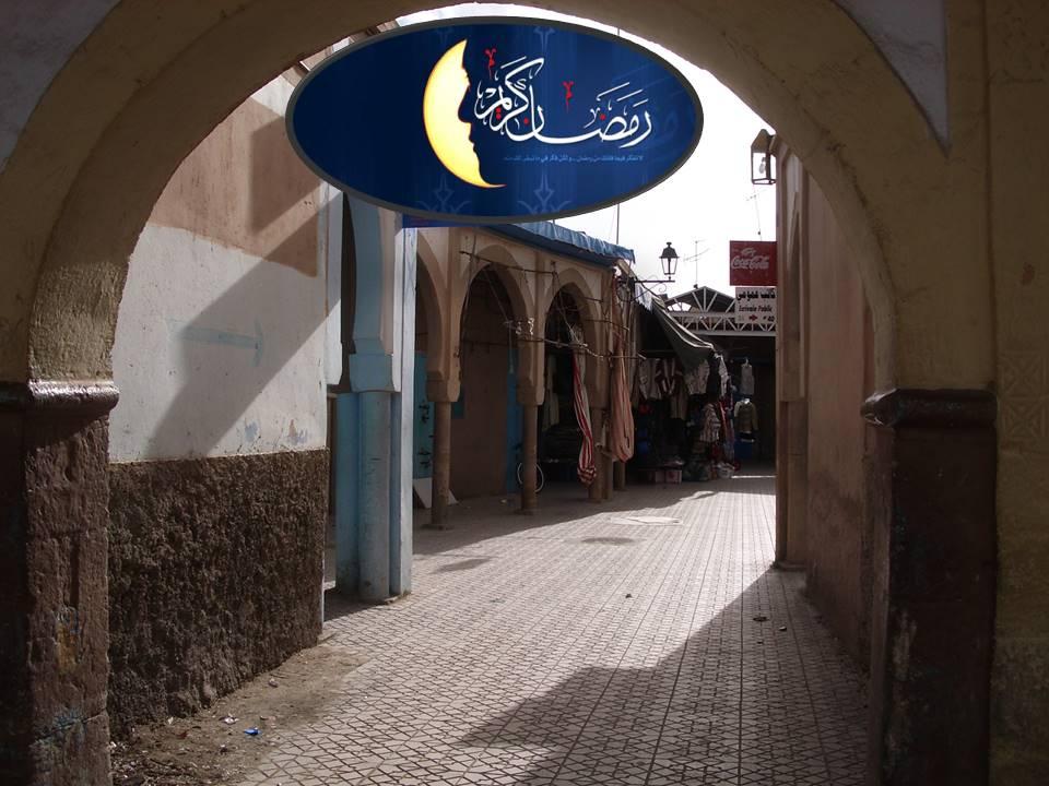 يوميات رمضانية بتيزنيت (2) … تسوق وترفيه وإقبال على المساجد