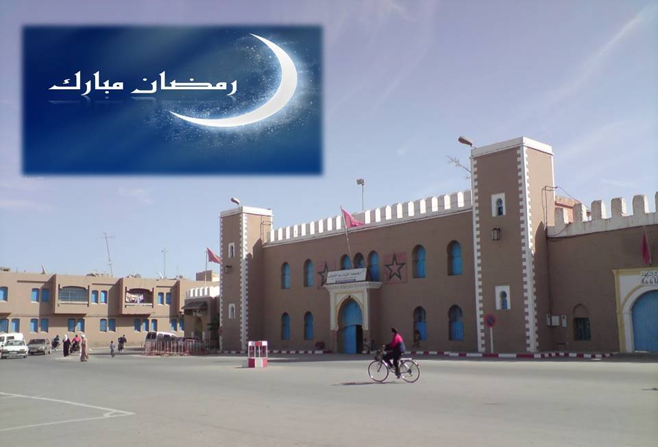 يوميات رمضانية بتيزنيت (3) …  انخفاض في أعداد القفف الرمضانية ونشاط معتبر للحركات الإسلامية