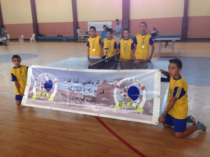 فريق أمل تيزنيت لكرة الطاولة يحرز البطولة الجهوية للمرة الثالثة على التوالي