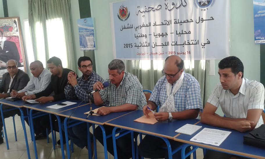 الاتحاد المغربي للشغل يحتفي بمناضليه بتيزنيت، ويؤكد أن تكاليف الحملة الانتخابية لم تتجاوز 600 درهم