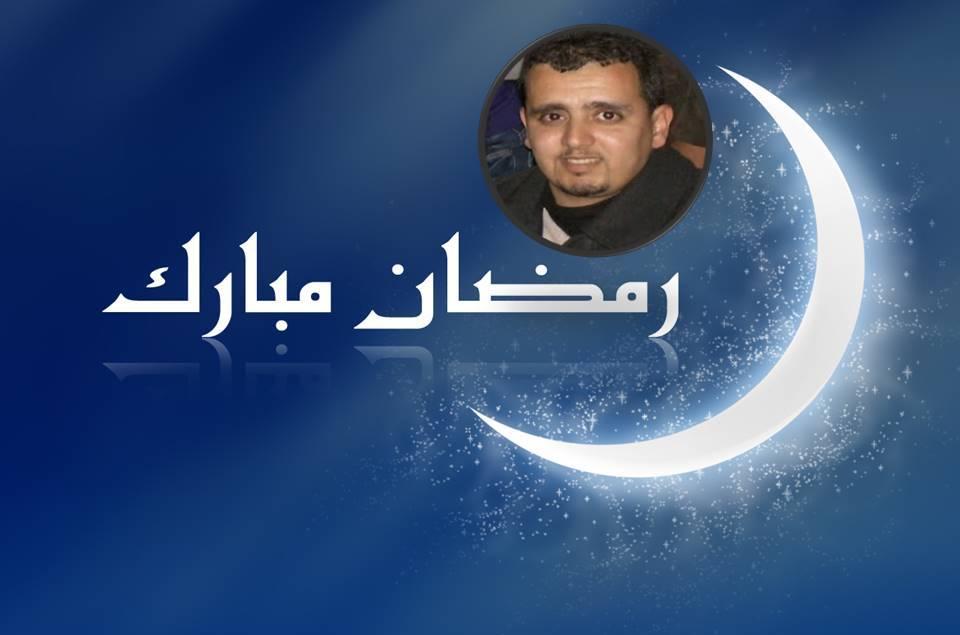 """الزميل """"محمد الشيخ بلا"""" يفتتح سلسلة يوميات رمضانية بتيزنيت"""