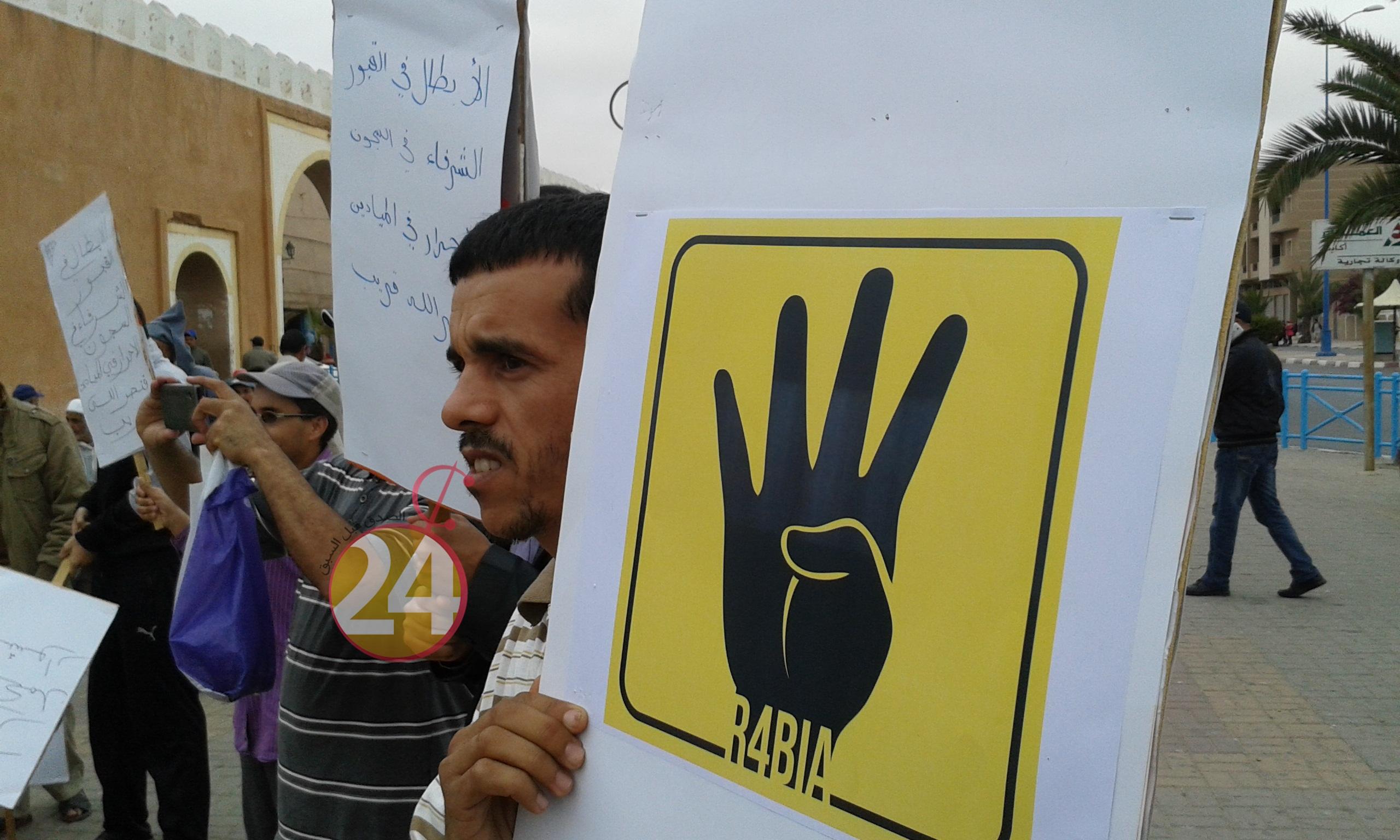 """شعار """"رابعة"""" يرفع بتيزنيت"""