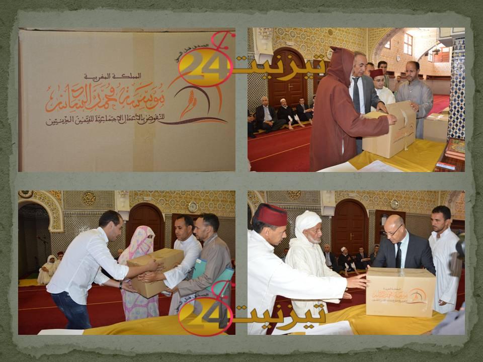 تقديم مساعدات رمضانية للقيمين على المساجد بتيزنيت