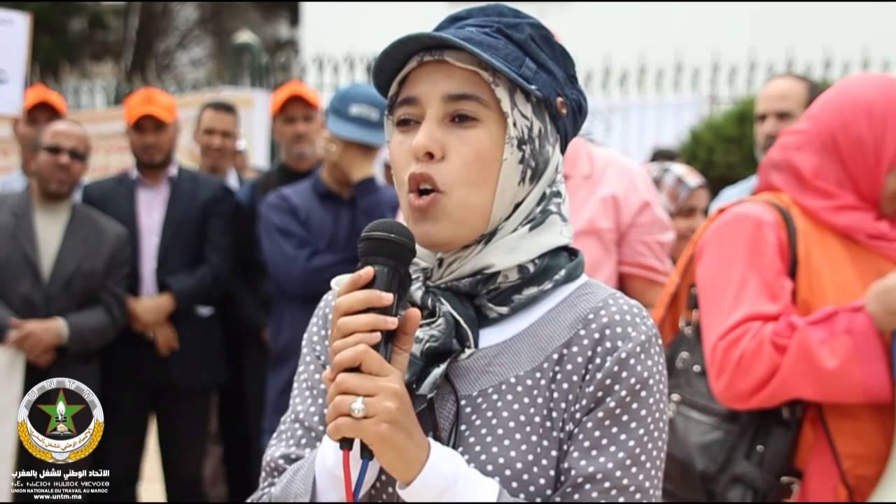ماء العينين تحكي قصتها مع معركة الانتصار للغة العربية داخل المجلس الأعلى للتعليم