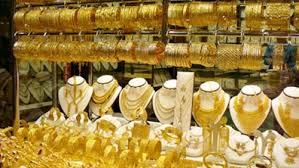 انخفاض سعر الذهب إلى أدنى مستوى له في أكثر من خمس سنوات