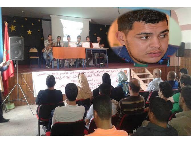 الطيب ابدار كاتبا جهويا للجمعية المغربية للبديل الديموقراطي