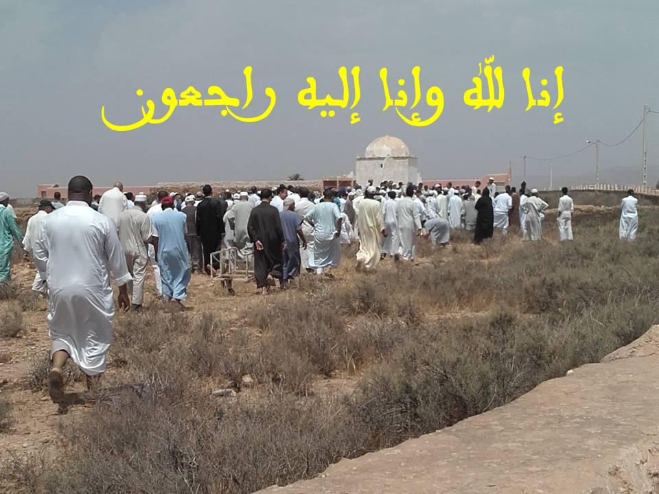 تعزية في وفاة الحاج الحسن الحيان بن سعيد ابيهي