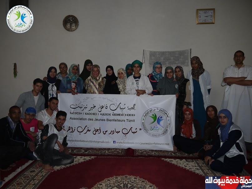 جمعية شباب فاعل خير بتيزنيت تطلق حملة خدمة بيوت الله