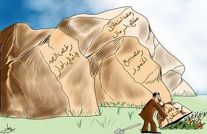 تقرير يفضح بالأسماء والأرقام ناهبي ثروة المغرب