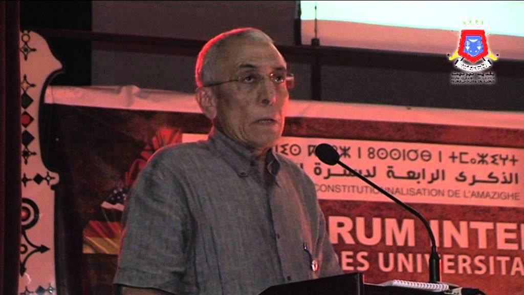 أوعمو يحسم لائحة حزبه ببلدية تيزنيت