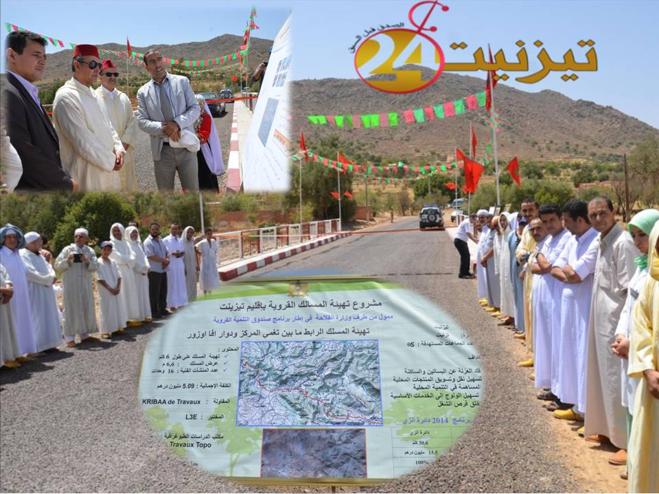 إعطاء انطلاقة وتدشين عدة مشاريع تنموية واجتماعية بدائرة أنزي بمناسبة عيد العرش
