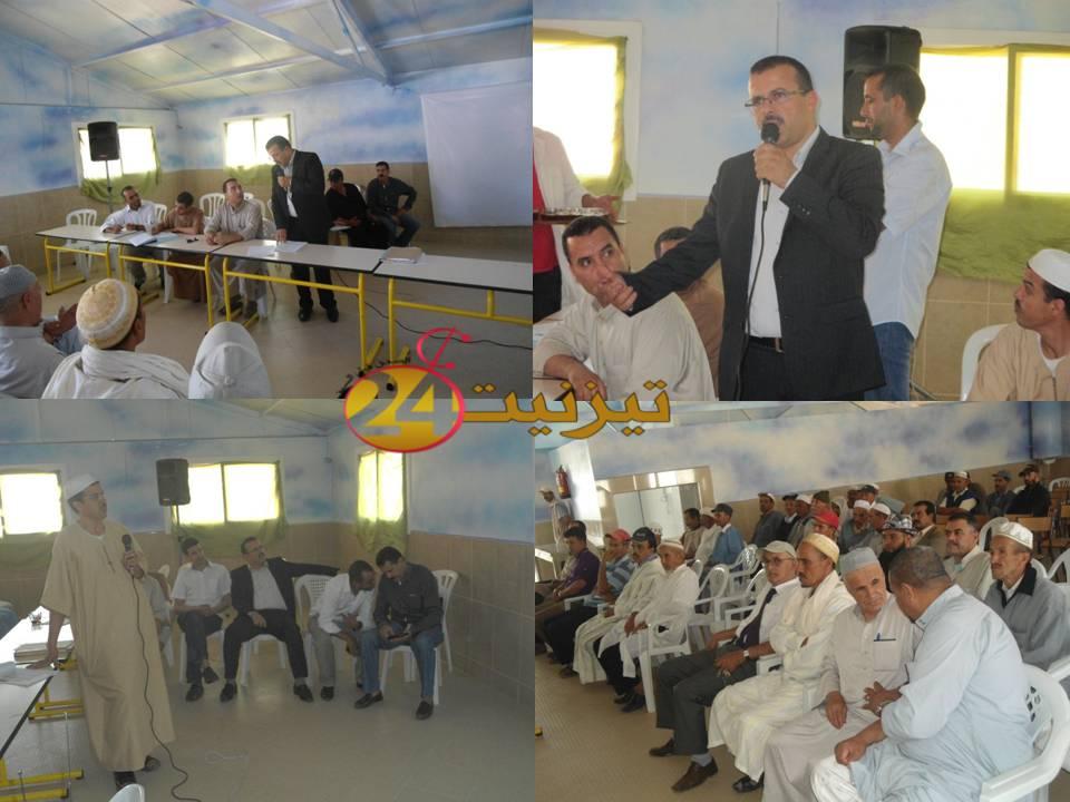 تجديد مكتب الجمعية الخيرية لدارالطالب بونعمان وتكريم الحسين متوكل
