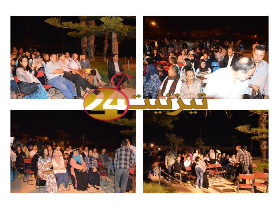 روبورطاج مصور عن الاحتفال بالذكرى الرابعة لدسترة الأمازيغية بمدينة تيزنيت