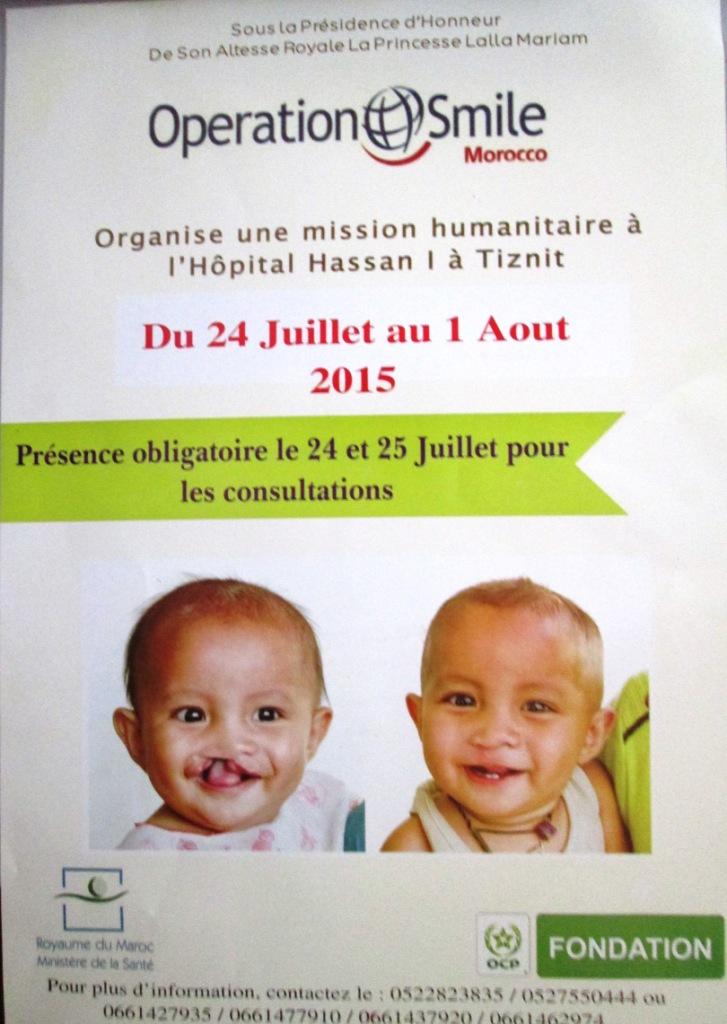 إجراء عمليات جراحية تقويمية بالمجان لفائدة 140 طفلا من تيزنيت.