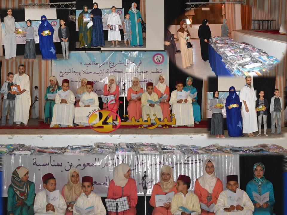 جمعية بلسم لكفالة اليتيم توزع كسوة العيد