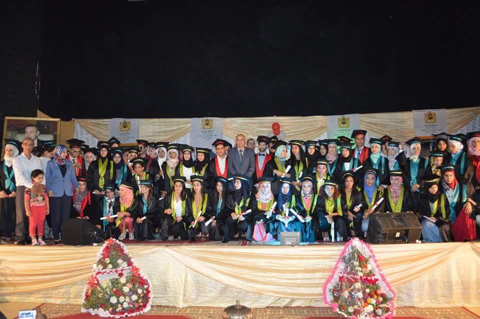 حفل تخرج 300 ممرض دولة بأكادير