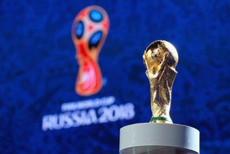 نتيجة قرعة التصفيات الافريقية المؤهلة لنهائيات كأس العالم 2018 و المغرب سيواجه غينيا الاستوائية