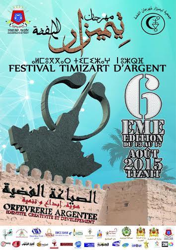 """مهرجان """"تيميزار"""" يكرس مدينة تيزنيت عاصمة لصياغة الفضة بالمغرب"""