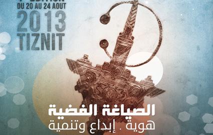 مهرجان «تيميزار» على صفحات جريدة المساء