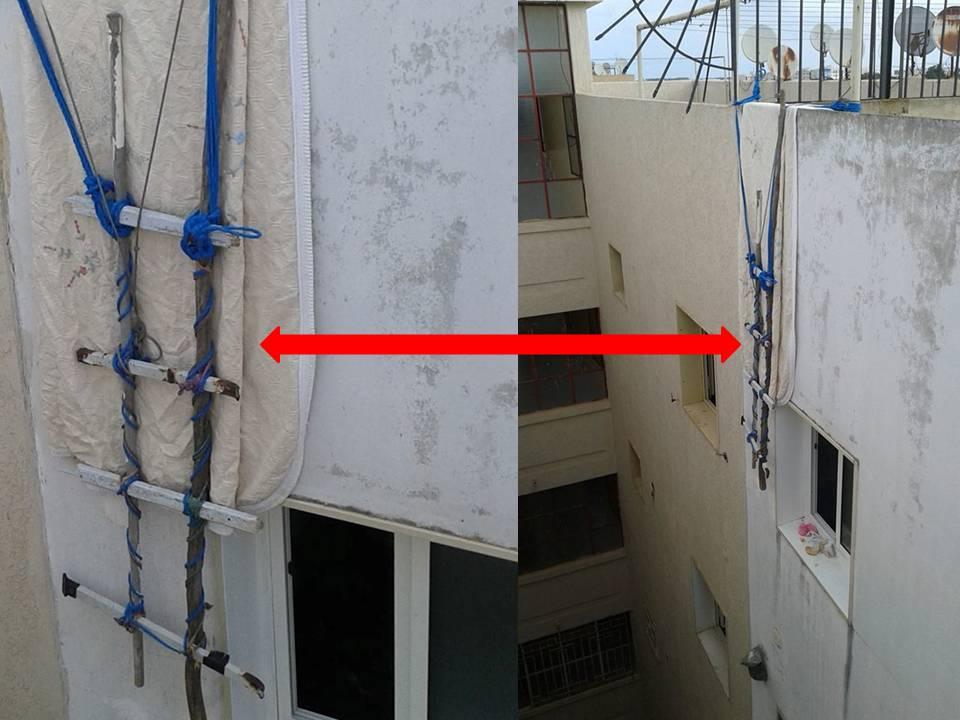 سرقة باستعمال سلم من الحبال والمتلاشيات (سلم بصفر درهم لسرقة شقة)