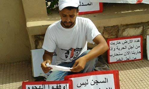 تيزنيت: مول الكروسة يعلن دخوله في إضراب عن الطعام يوم الأربعاء المقبل