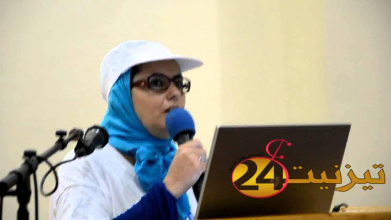 فيديو الندوة الصحفية لحزب الأصالة والمعاصرة بتيزنيت