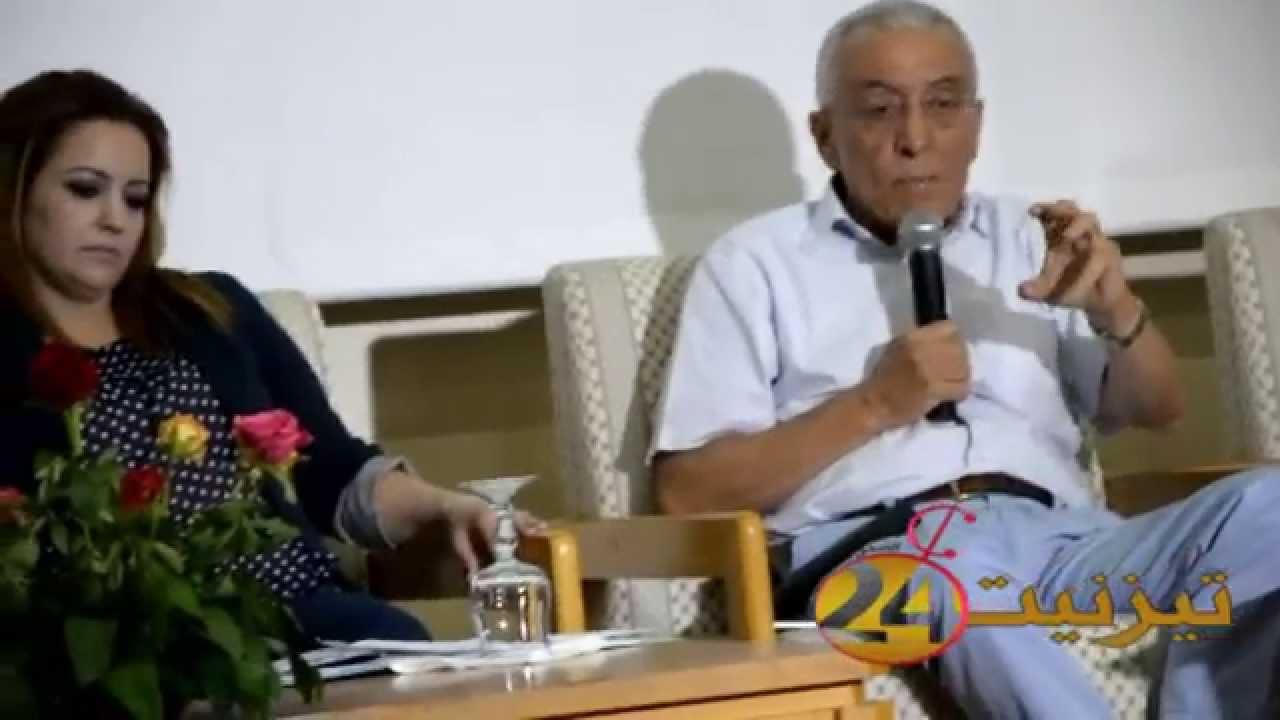 فيديو الندوة الصحفية لحزب التقدم والاشتراكية بتيزنيت