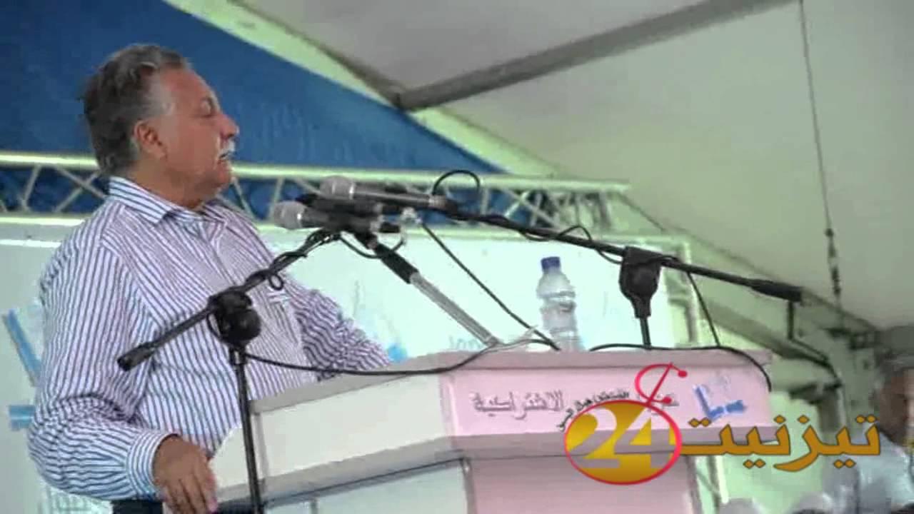 كلمة نبيل بنعبدالله في تيزنيت