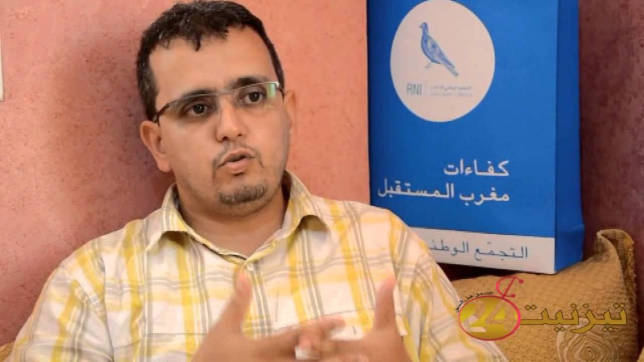 بالأمازيغية : وكيل لائحة الأحرار بتيزنيت يعرض برنامجه الانتخابي