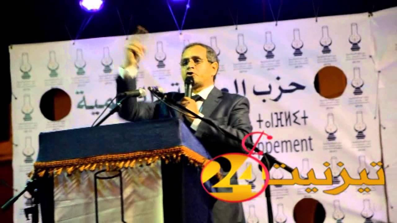 كلمة عبد الجبار القسطلاني في المهرجان الخطابي بتيزنيت