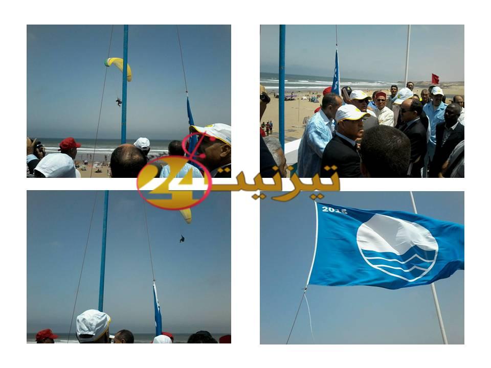 رفع اللواء الأزرق للمرة الرابعة على التوالي بشاطى اكلو / صور